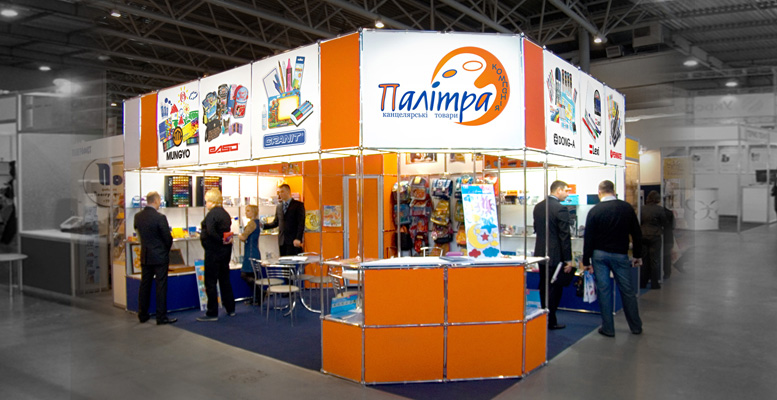 Expo Stands Economic : Exhibition stands economy class kvirta advertising
